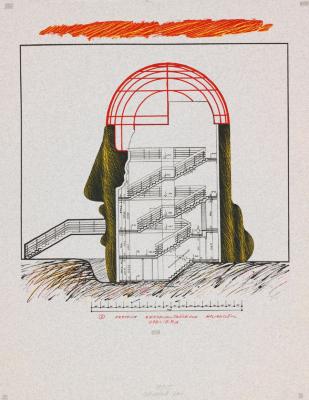 Project for a Prestige Painter's Studio (Architecture IX)
